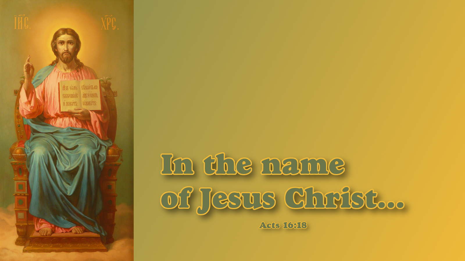 acts16-18